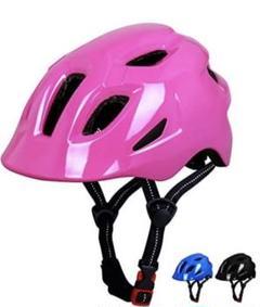 """Thumbnail of """"ヘルメット 子供用自転車 こども用ヘルメット 軽量 スポーツヘルメット ピンク"""""""
