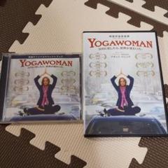 """Thumbnail of """"【DVD&CDセット】ヨガウーマン"""""""