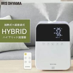 "Thumbnail of ""IRIS OHYAMA アイリスオーヤマ 超音波 ハイブリッド式加湿器"""