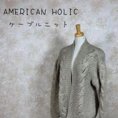 "Thumbnail of ""【AMERICAN HOLIC】アメリカンホリック カーディガン フリーサイズ"""