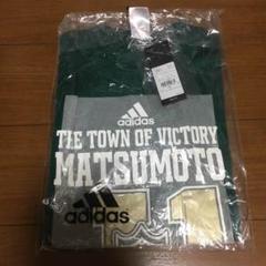 "Thumbnail of ""値下げ 限定販売商品 新品  松本山雅FC J1昇格 記念 Tシャツ"""