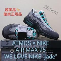 "Thumbnail of ""ATMOS × NIKE AIR MAX 95 WE LOVE NIKE"""