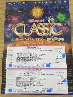 "Thumbnail of ""ディズニーオンクラシック チケット 大阪"""