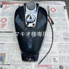 "Thumbnail of ""ホンダ(マグナ50)純正タンク"""