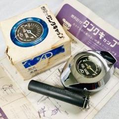 "Thumbnail of ""Z1  Z2  朝日電装  AD製  燃料計付  タンクキャップ"""