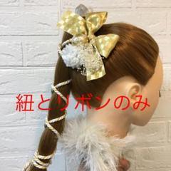 "Thumbnail of ""odn様 専用"""