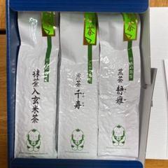 "Thumbnail of ""白形傳四郎 新茶セット"""