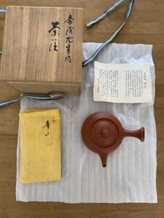 "Thumbnail of ""人間国宝 三代山田常山 常滑焼 朱泥 茶注 急須"""