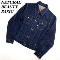 "Thumbnail of ""美品『NATURAL BEAUTY BASIC』デニムジャケット M"""