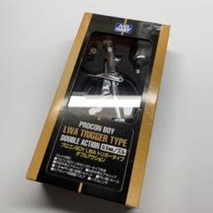 """Thumbnail of """"プロコンBOY PS290 LWA トリガータイプ 0.5mm エアブラシ"""""""