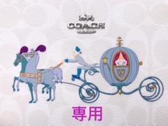 "Thumbnail of ""人気新作COACH DISNEY コーナーバッグ リストレット 美女と野獣ベル"""