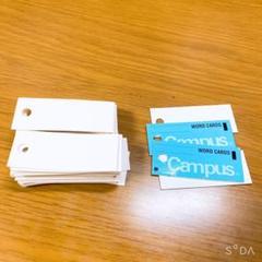 """Thumbnail of """"キャンパス ミニ カード"""""""