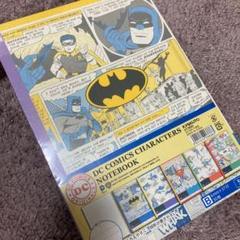 "Thumbnail of ""バットマン 5冊入り ノート"""