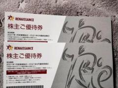 """Thumbnail of """"ルネサンス株主優待券 2枚"""""""
