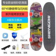 """Thumbnail of """"スケートボード コンプリートセットスケボー スケートグラフィテ 9800"""""""