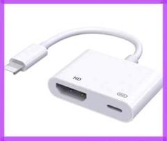 """Thumbnail of """"【新品】iPhone HDMI 変換アダプタ ライトニングケーブル アダプタ"""""""