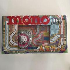 "Thumbnail of ""人生ゲーム mono モノ・マガジン編 レア 廃盤 絶版 ボードゲーム"""