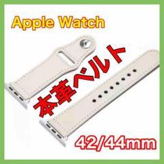 "Thumbnail of ""【本革】Apple Watch 本革 ベルト バンド 42/44mm"""