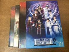 """Thumbnail of """"スケステ Ep4 Blu-ray"""""""
