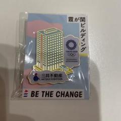 "Thumbnail of ""【非売品】 東京2020オリンピック 三井不動産オリジナルピンズ"""