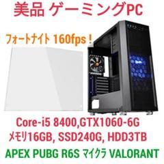 "Thumbnail of ""爆速ゲーミングPC Core-i5 GTX1060 SSD240G メモリ16G"""