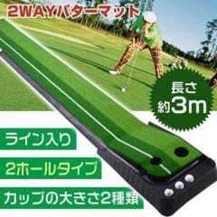 """Thumbnail of """"ゴルフ 練習 ゴルフパター マット パターマット パッティング"""""""