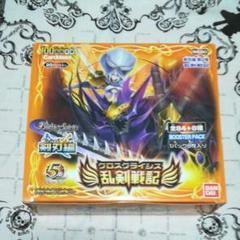 """Thumbnail of """"バトルスピリッツ 乱剣戦記 クロスクライシス BOX"""""""