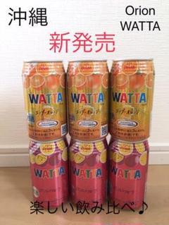 """Thumbnail of """"沖縄 Orion WATTA A&W エンダーオレンジ パッションフルーツ 限定"""""""
