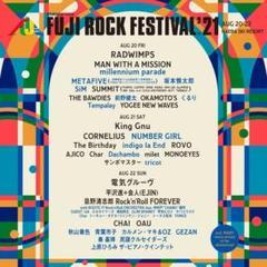 "Thumbnail of ""FUJI ROCK FESTIVAL '21    1日券"""