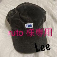 "Thumbnail of ""Lee キャップ 帽子"""