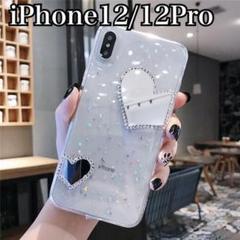 "Thumbnail of ""iPhone12 12Pro ケース 韓国 かわいい おしゃれ ハート クリア"""