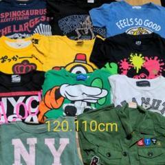 "Thumbnail of ""BLOC DENIMDUNGAREE他 Tシャツ11枚セット 120,110cm"""