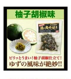 "Thumbnail of ""炭火焼鳥"""