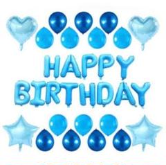 "Thumbnail of ""バースデー バルーン セット 誕生日 Happy Birthday ブルー"""