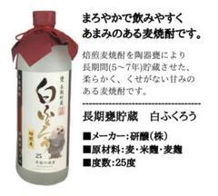 "Thumbnail of ""白ふくろう 麦焼酎 25度 720ml"""