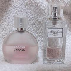 "Thumbnail of ""CHANEL , Dior , ヘアミスト"""