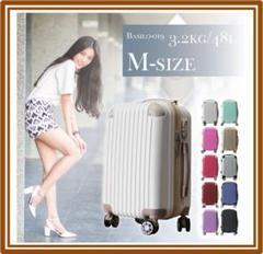 """Thumbnail of """"多機能でかわいい♪ ストライプ スーツケース 019M"""""""