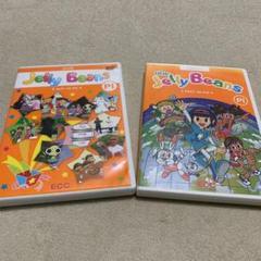 """Thumbnail of """"ECC PIクラス DVDとCDのセット"""""""