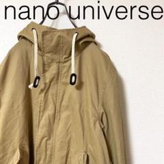 "Thumbnail of ""Y41*nano universe ナノユニバース コート ベージュ S"""