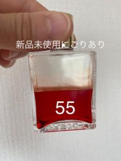 "Thumbnail of ""オーラソーマボトル25ml 55番 にごりあります"""