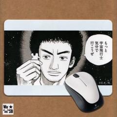 "Thumbnail of ""宇宙兄弟のマウスパッド♪B"""