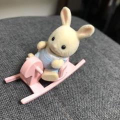 "Thumbnail of ""【美品】シルバニアファミリー 赤ちゃん用木馬"""