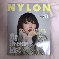 """Thumbnail of """"NYLON JAPAN ❤︎ 2021年 4月号"""""""