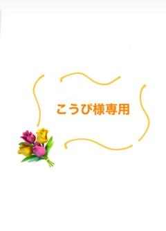 "Thumbnail of ""グローブ"""