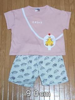 """Thumbnail of """"だっこずし たまコッコ Tシャツ&パンツ 90cm 上下 セットアップ パジャマ"""""""