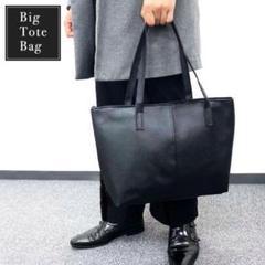 """Thumbnail of """"②ビジネスバッグ ブラック A4サイズ トートバッグ 男女兼用"""""""