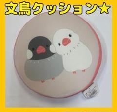 "Thumbnail of ""文鳥さんクッション セキセイインコ"""