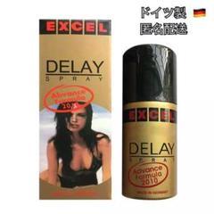 """Thumbnail of """"ドイツ製 エクセルパワー14000 持続 遅延 スプレー"""""""