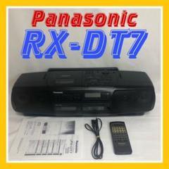 """Thumbnail of """"美品Panasonic RX-DT7 ラジカセ バブラジ バブルラジカセ"""""""