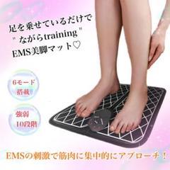 "Thumbnail of ""EMS フットマット ダイエット 簡単 リラクゼーション"""